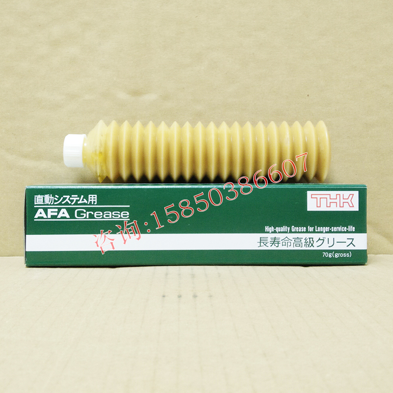 Genuine Thk Afa Grease High Sd Temperature Er Longevity Advanced Low Resistance