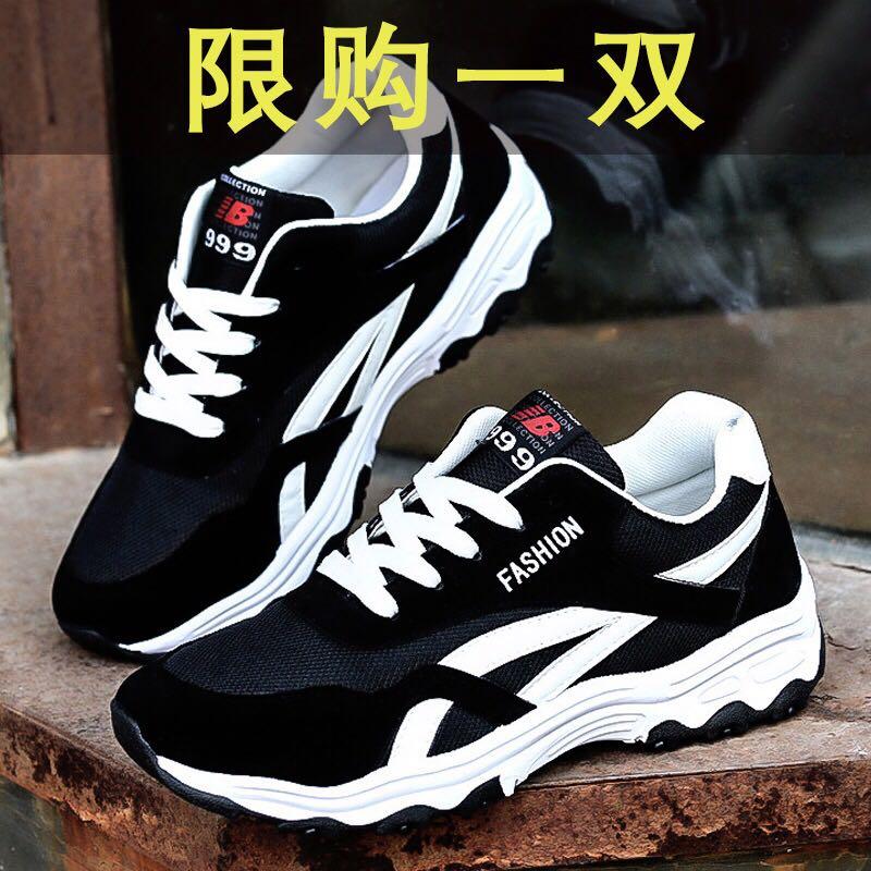 秋冬季男鞋休闲鞋韩版运动鞋男士板鞋旅游跑步鞋子男加绒保暖棉鞋