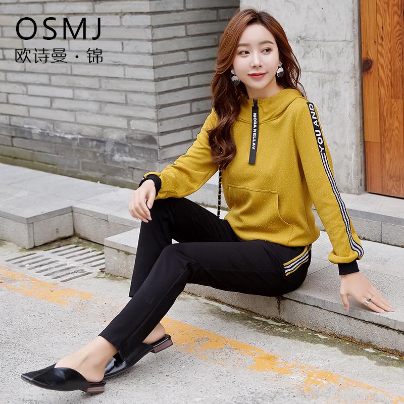欧诗曼锦套装女2019春季新款卫衣套裤韩版运动服两件套女J1919AT007