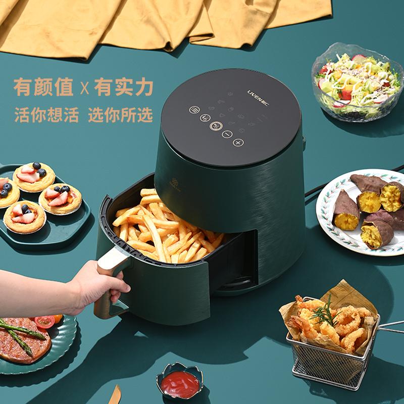 利仁空气炸锅家用2021新款大容量智能无油烤箱全自动多功能电炸锅