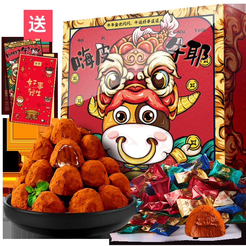 【诺梵】年货春节松露巧克力100颗送红包
