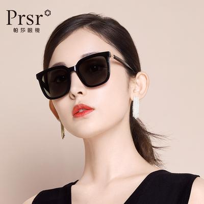帕莎明星同款偏光太阳镜男女时尚韩版ins风潮经典复古墨镜大框