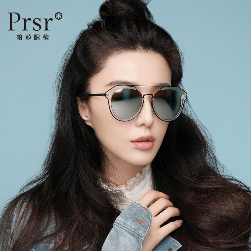25739a10c2 Pasha sunglasses ladies polarized Korean version of the tide network red  street shot driving glasses small face sunscreen can be equipped with myopia  ...
