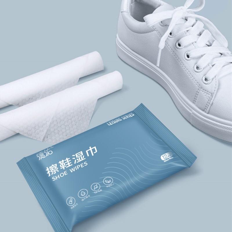 【德佑】网红擦鞋湿巾洗鞋神器5包