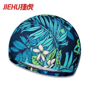 泳帽男女成人长发高弹布泳帽花色舒适加大不勒头儿童游泳帽子装备