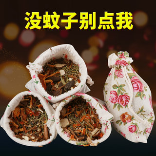 Wormwood mosquito repellent sachet Dragon Boat Festival portable insect repellent mosquito Chinese medicine package sachet sachet deworming home bedroom lasting