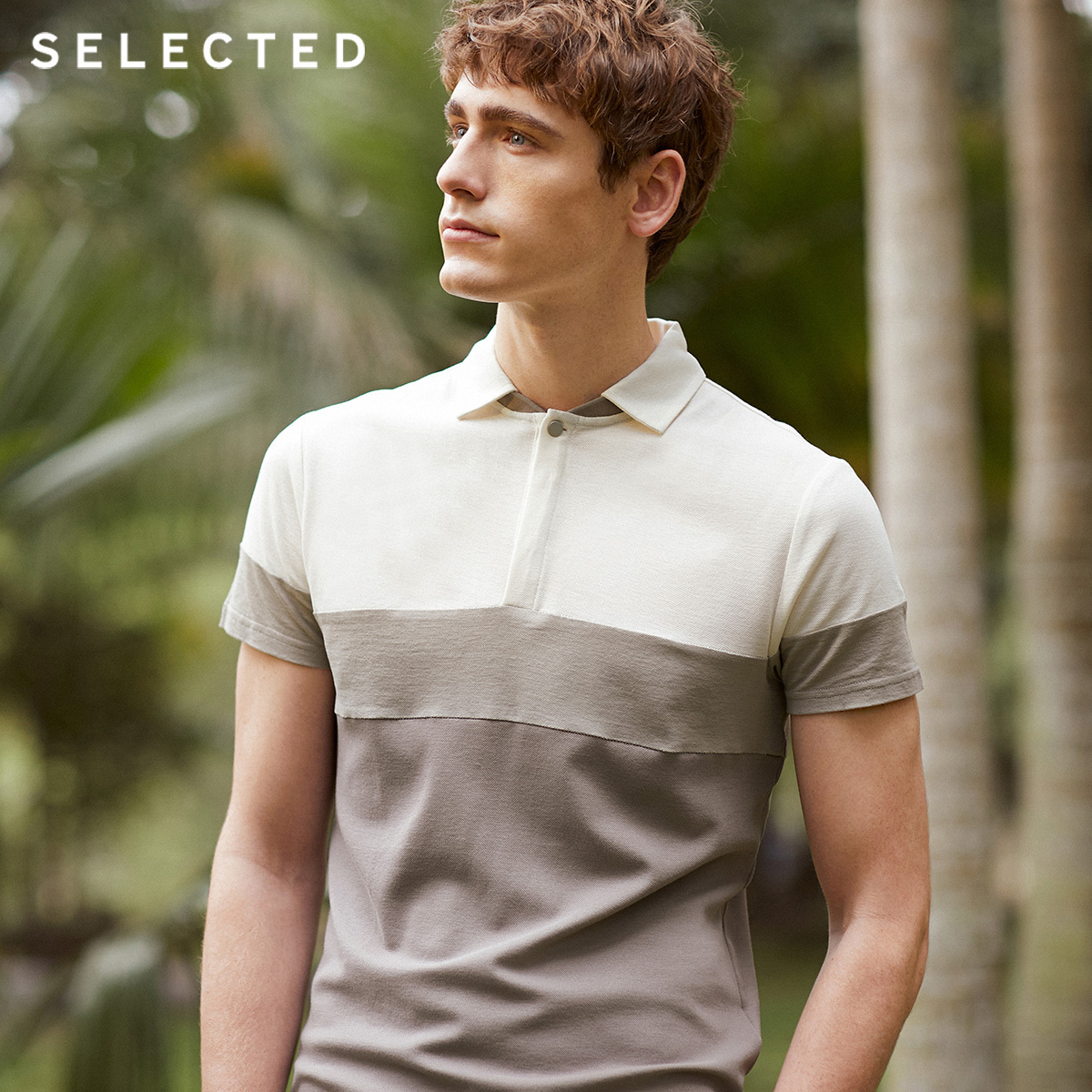 CD31SELECTED Slade-print stitched male poloshirt lapel short-sleeved T-shirt S) 41823Z517