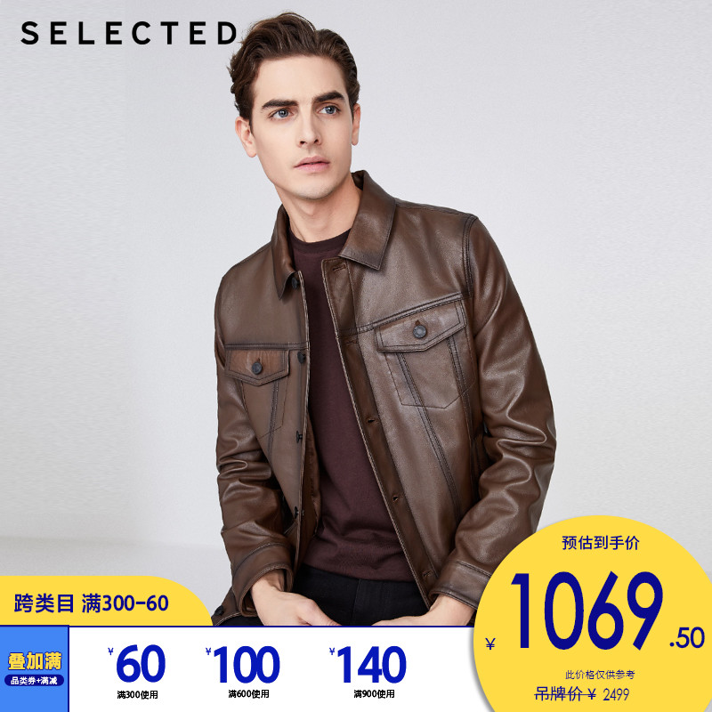 SELECTED Slade's new sheep leather trending casual jacket leather jacket jacket male R) 420110506