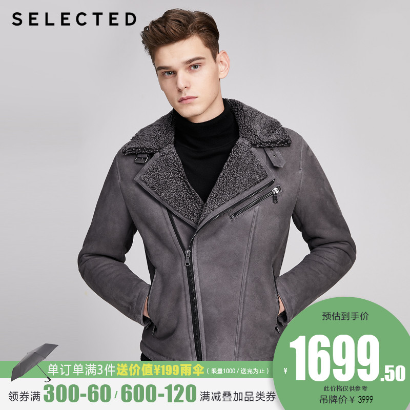 SELECTED Slade sheep wool leather imitation lamb wool nini cotton clothing coat man S) 419428505