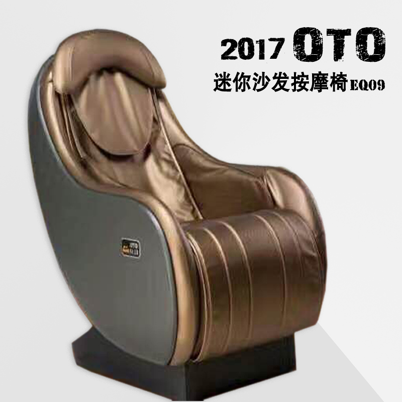 OTO Massage Chair 2017 New Style Mini Sofa Chair EQ09 The Neck, Waist And  Back Body Airbag Massage Chairs For Domestic Use