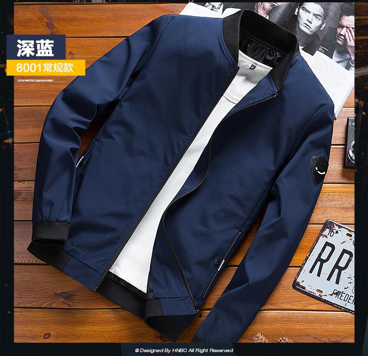 Của nam giới áo khoác mùa xuân và mùa thu 2018 mùa xuân mới của Hàn Quốc phiên bản của xu hướng tự trồng đẹp trai mùa xuân đồng phục bóng chày áo khoác nam