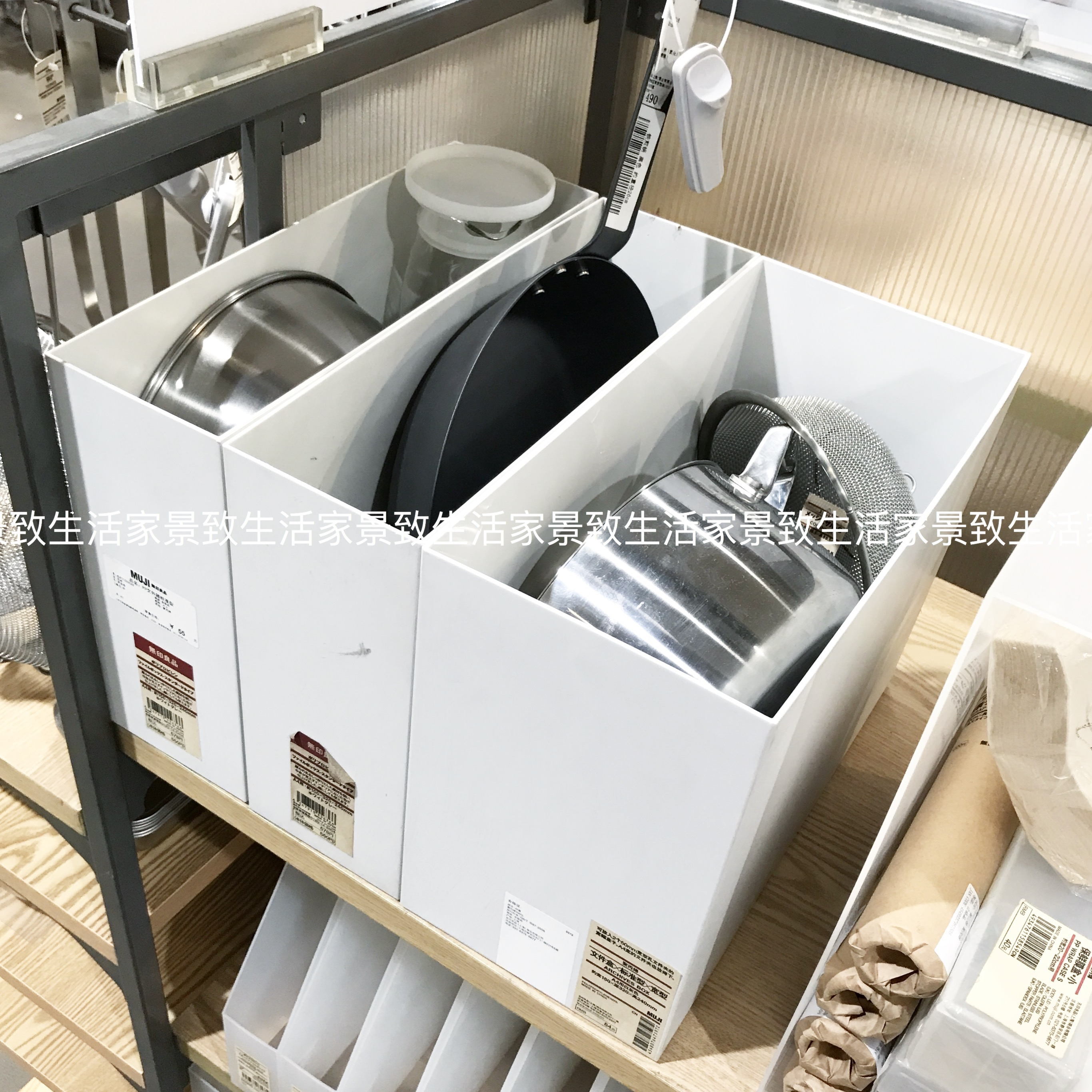 usd muji muji pp file storage box kitchen finishing. Black Bedroom Furniture Sets. Home Design Ideas