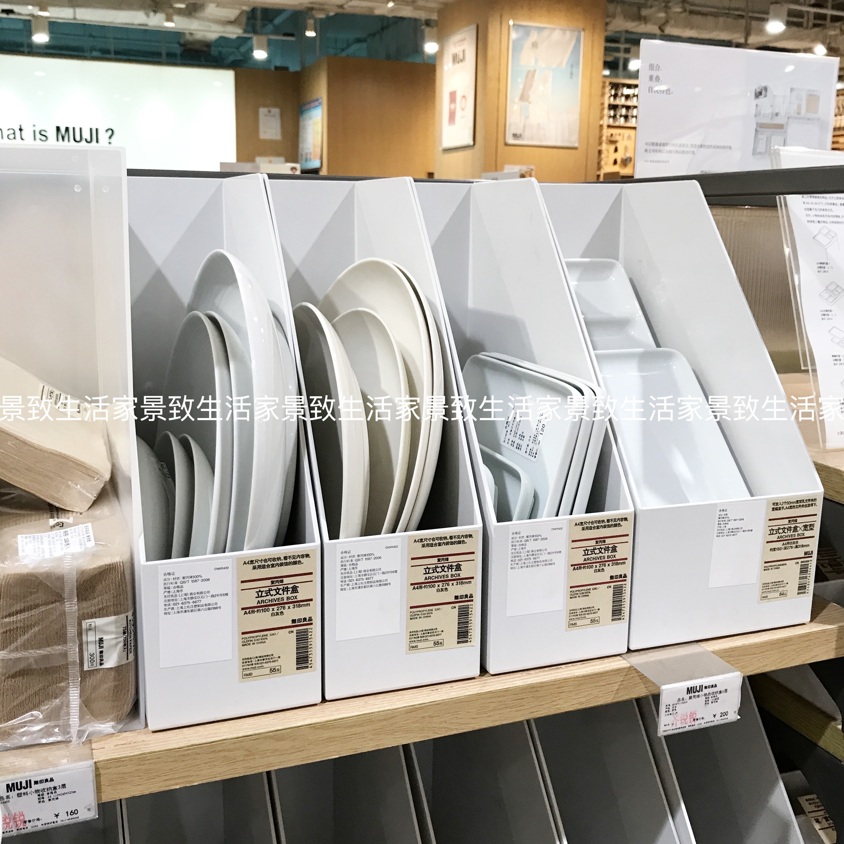MUJI Muji PP Vertical File Box A4 Desktop File Book Storage Box Domestic  Counter Purchasing