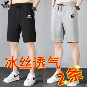 男士夏季冰丝短裤速干五分裤休闲裤沙滩裤