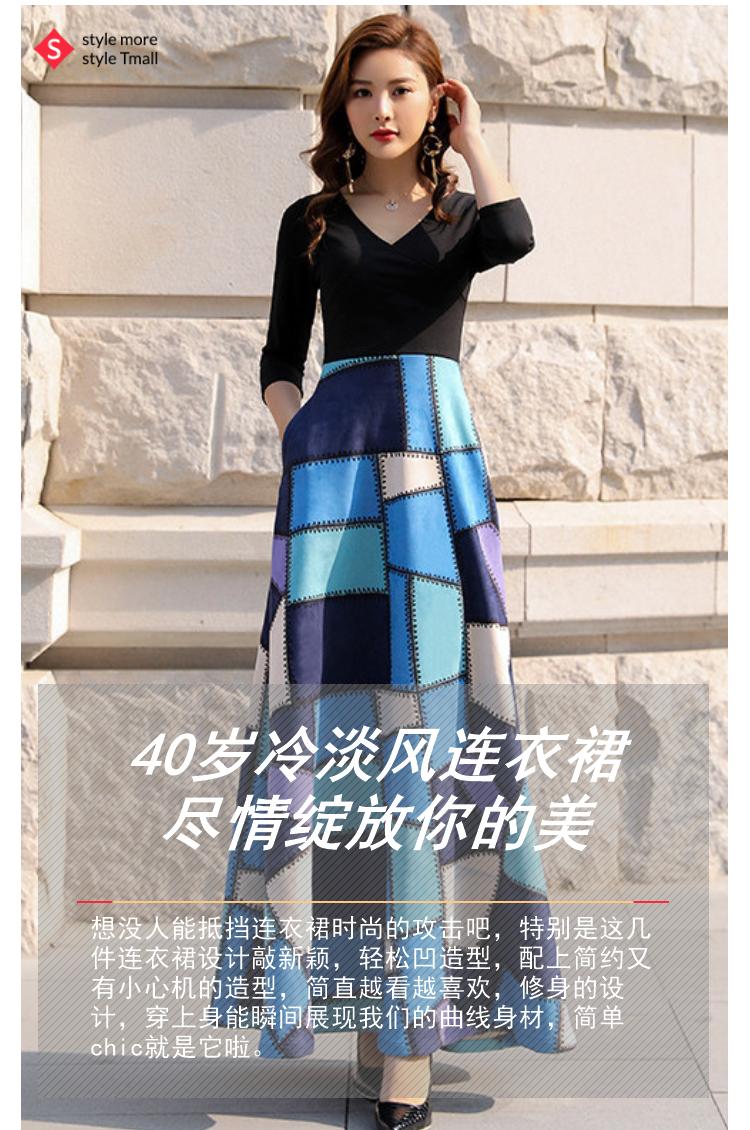 40岁冷淡风连衣裙,尽情绽放你的美