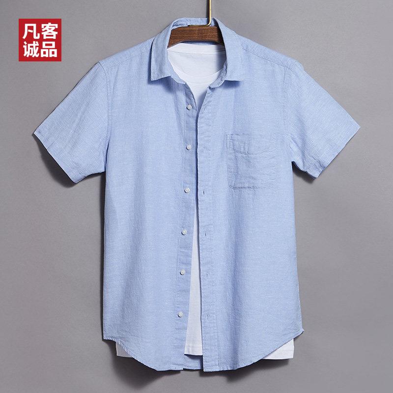 Vancl凡客诚品 麻棉休闲短袖衬衫1093821