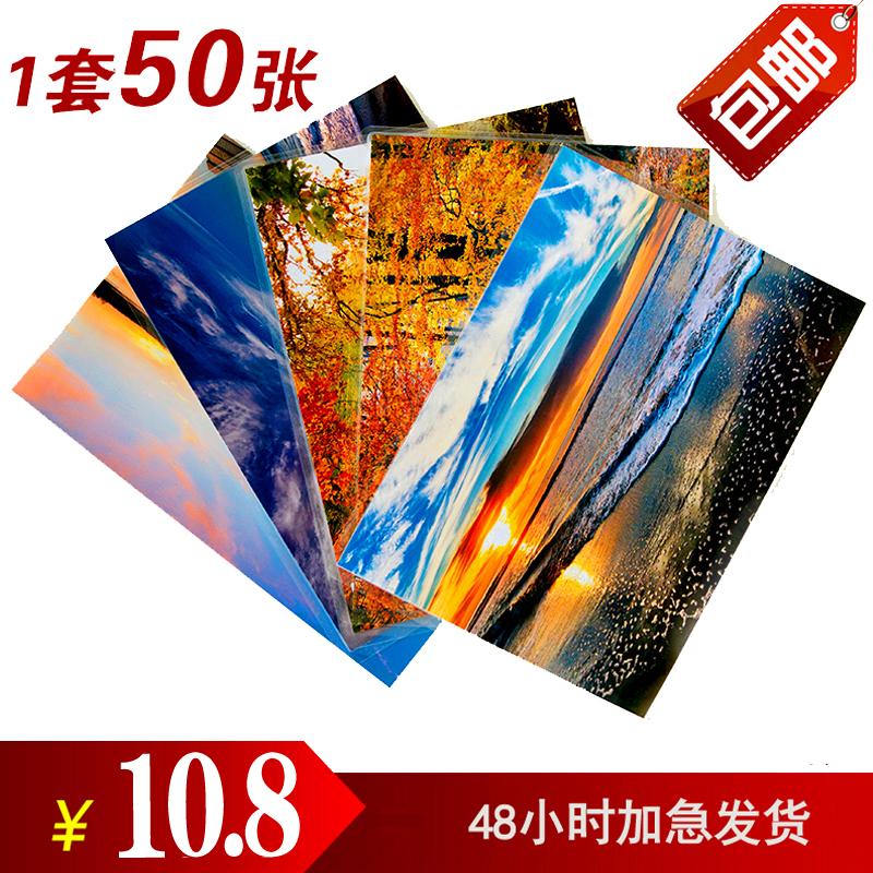 洗照片免费4/5/6寸冲印塑封过胶手机冲洗相片送相册晒照片打印
