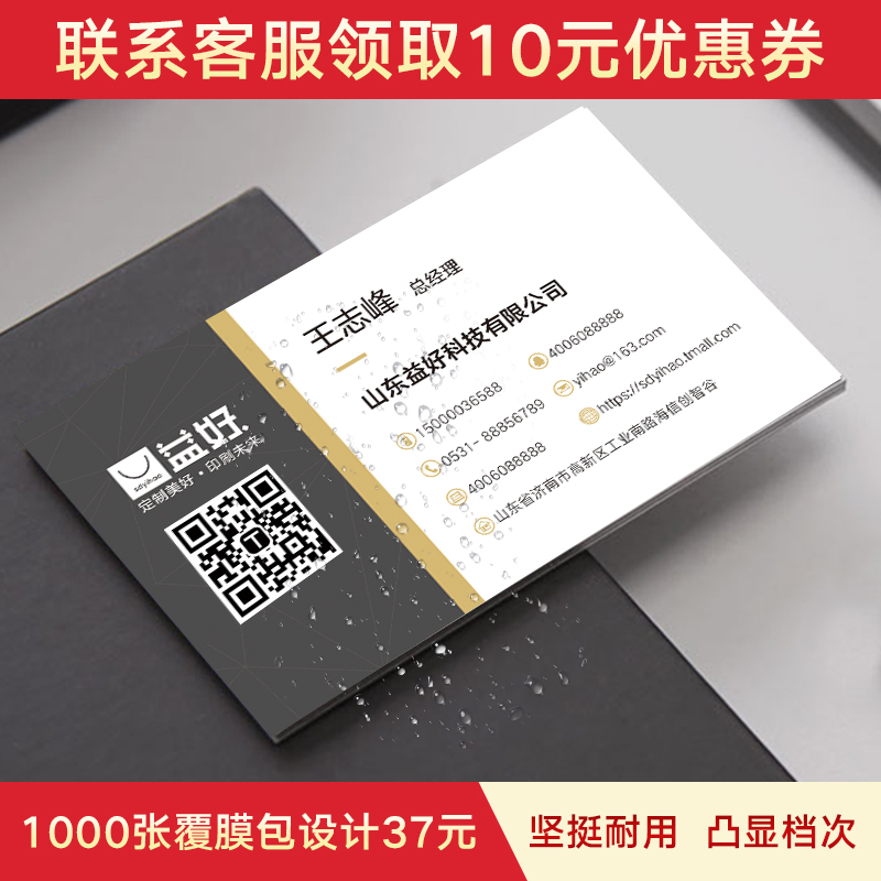 Print business card production custom-made double-sided printing ...