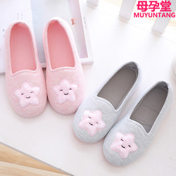 Confinement shoes summer thin bag with postpartum pregnant women shoes spring and autumn thick bottom summer 5 June 7 non-slip maternity slippers