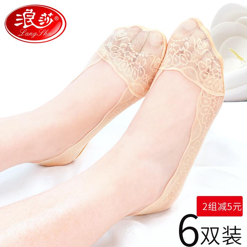Langsha vớ nữ mùa hè cotton mỏng phần nông miệng vô hình silicone chống trượt đáy mùa hè vớ ren nữ vớ - Vớ sợi tre