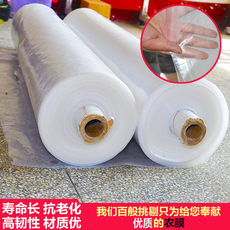 2 m 2, 2 m 2, 5 m 3 m 4 m 5 m wide PE plastic film thickened shed film rain-proof cloth packaging film whole roll