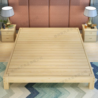 No bed tatami bed wood simple pine wood bed 1.8 m 1.5 m bed simple Bed Bases