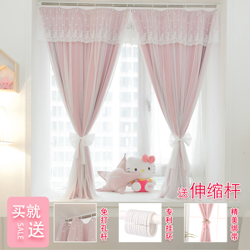 Pink solid color (telescopic rod)