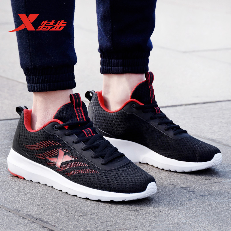 Special step men's shoes sports shoes 2019 summer new men's net shoes breathable mesh casual shoes spring running shoes