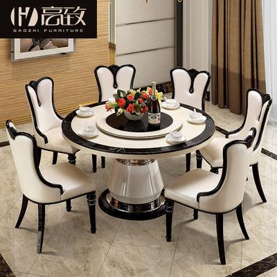 高致大理石餐桌圓形餐桌椅組合現代簡約圓餐桌帶轉盤餐廳圓桌02