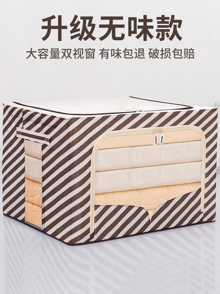 Storage box cloth finishing box Oxford spinning clothes folding storage box clothes moving storage box packing bag M type
