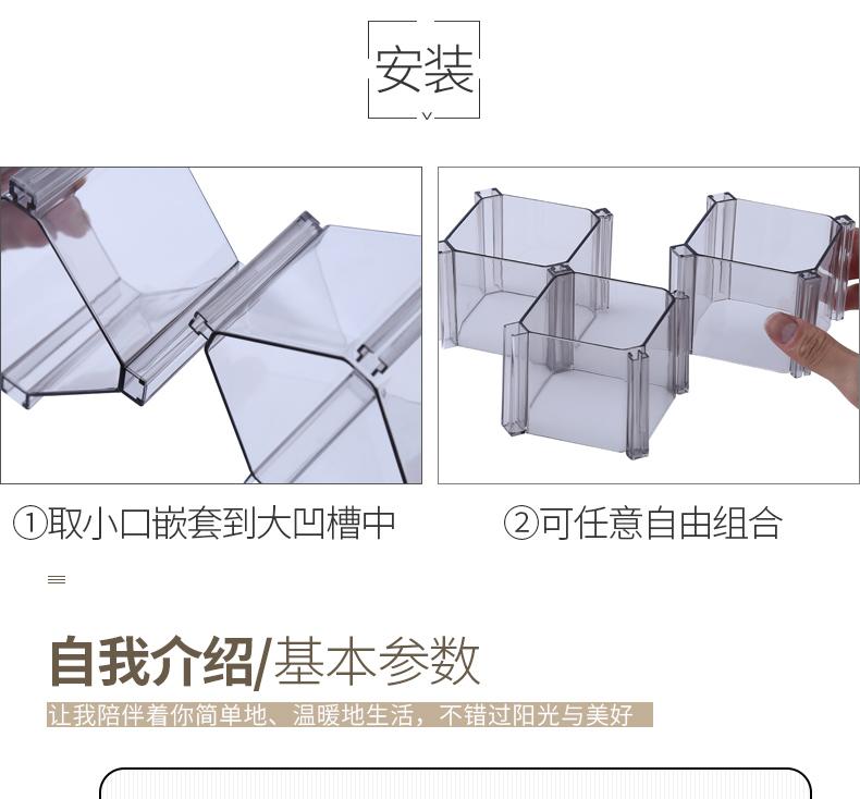 抽屉收纳分隔板衣柜隔断自由组合蜂巢式袜子收纳格塑料盒神器型详细照片