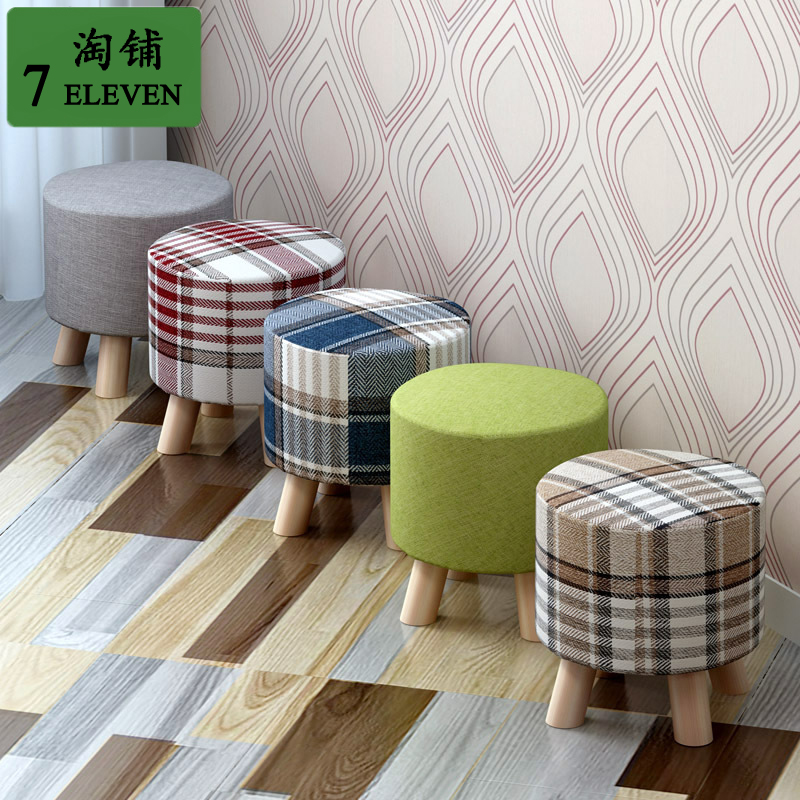 USD 24.13] Bedroom put clothes bedside stool small bench ...