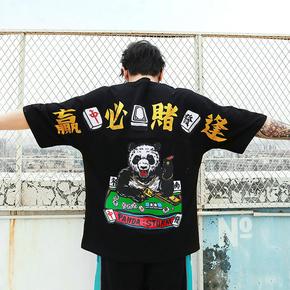 熊猫风暴逢赌必赢超火印花嘻哈短袖