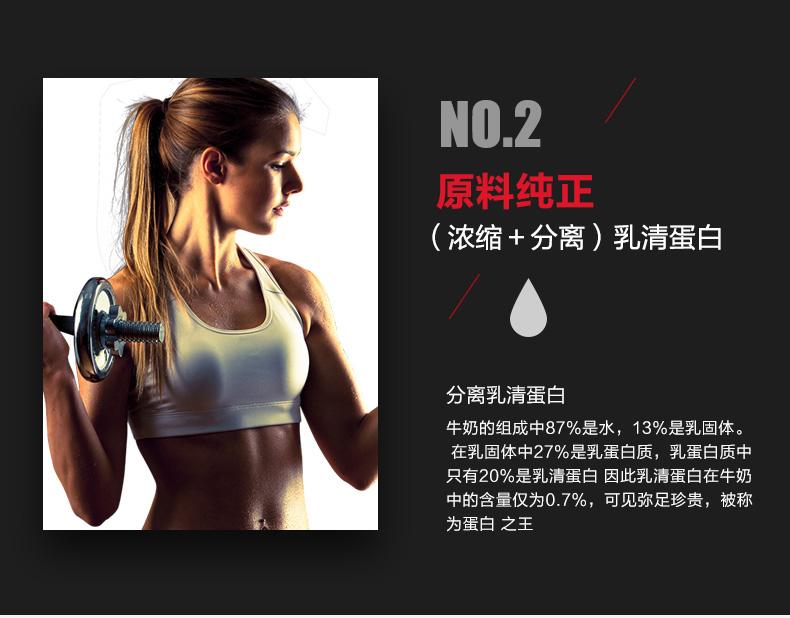 GNC健安喜运动1.85磅乳清蛋白质粉健身WHEY瘦人增肥重增健肌粉 ¥259.00 营养产品 第5张