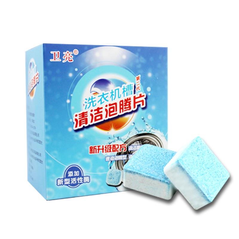 洗衣机槽清洁块泡腾片全自动滚筒家用杀菌消毒除垢波轮专用清洗剂