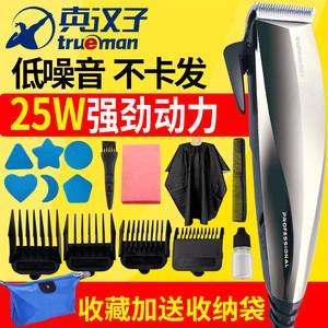 真汉子剃头刀电推剪成人儿童静音电推子小孩剪发器电动理发器工具