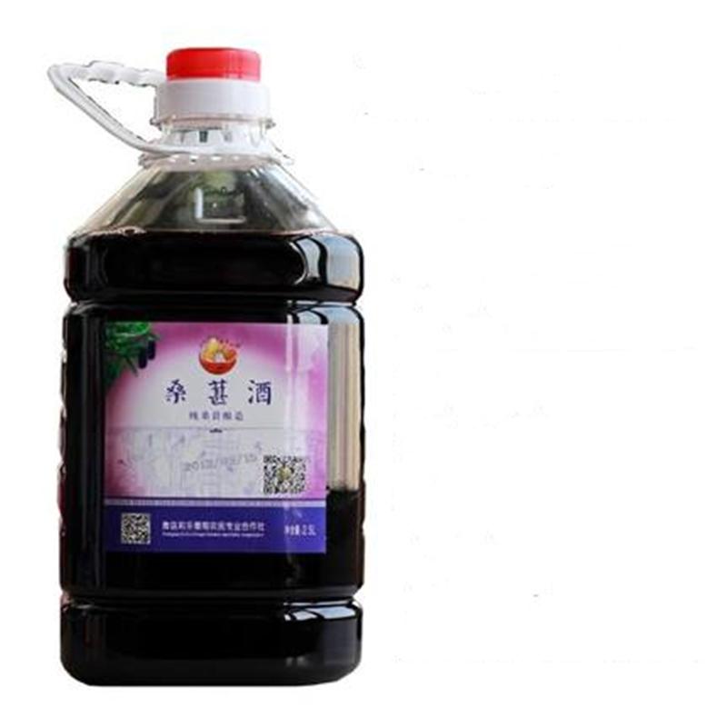 大泽山农家原汁发酵自酿桑葚酒5斤桶装