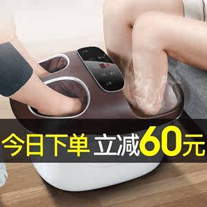 全自动足浴盆器按摩洗脚盆电动加热泡脚高深桶双人家用恒温足疗机