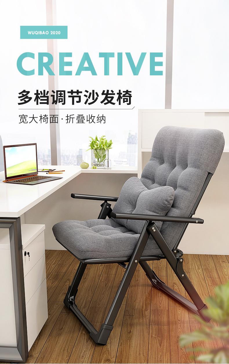 家用电脑椅子座椅懒人椅寝室凳子宿舍电竞沙发椅大学生书桌靠背椅详细照片