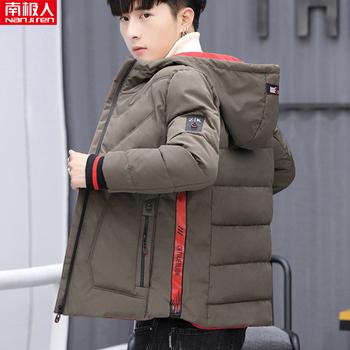南极人男士棉服加厚青年修身潮外套