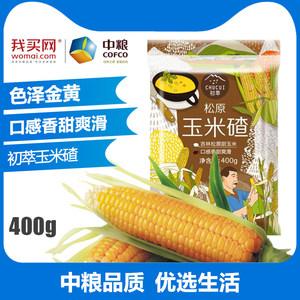 中粮初萃 松原玉米碴400g