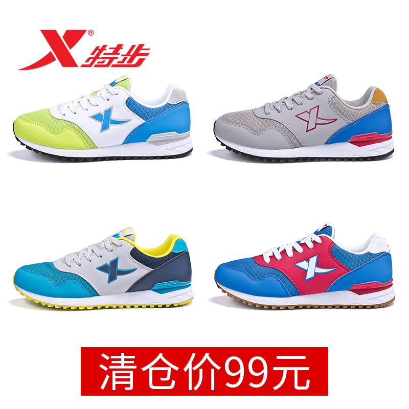 9dbb5675a86 Xtep men's shoes spring 2019 new running shoes summer breathable mesh men's sports  shoes net shoes ...