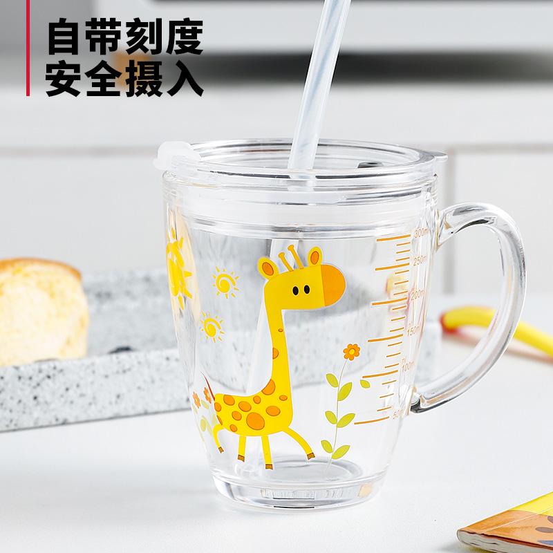 家用刻度耐摔杯牛奶杯