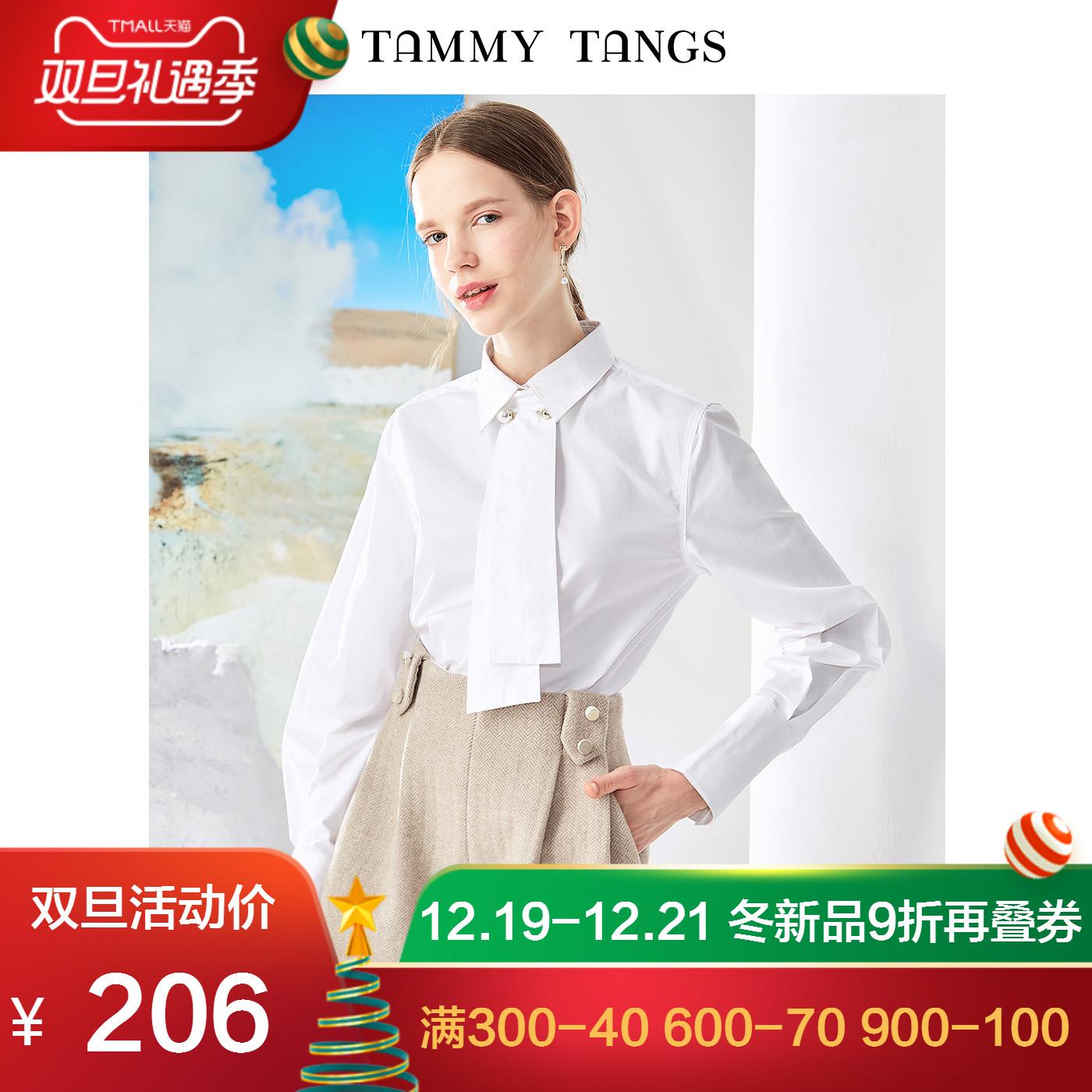 糖力2018冬季新款白色气质钉珠可拆卸领带衬衫女长袖纯棉衬衣上衣