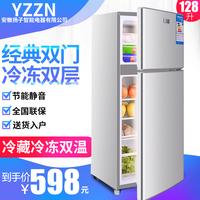 Поднимать сын 128 небольшой холодильник мини домой небольшой двойные двери охлаждение тибет холодный замораживать коробка энергосбережение немой комната с несколькими кроватями электричество холодильник