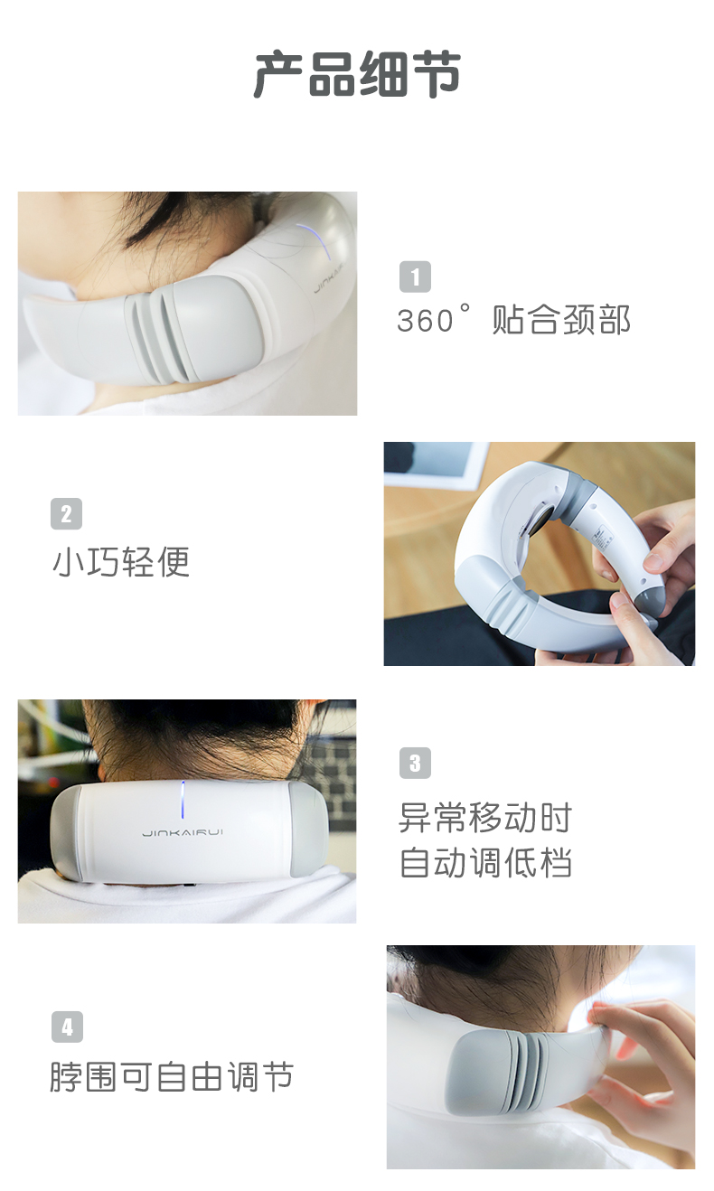 Neck Massager 14 - Sneapy