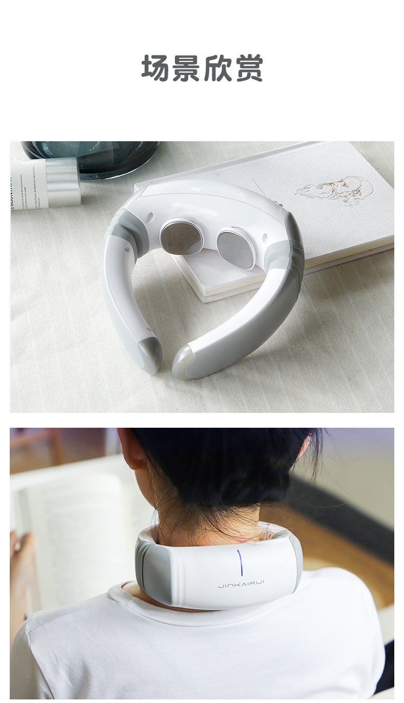 Neck Massager 15 - Sneapy
