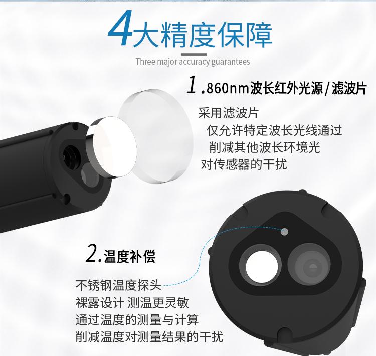 水质浊度传感器