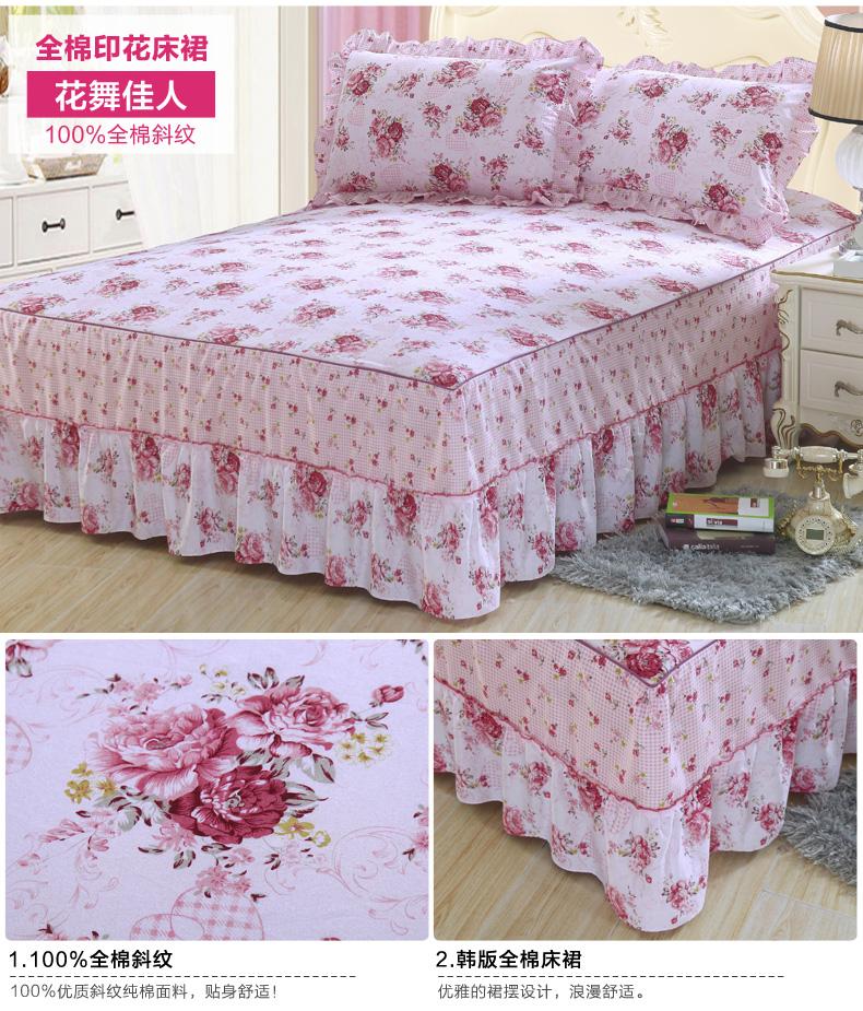 单层床裙2颜色 _04.jpg
