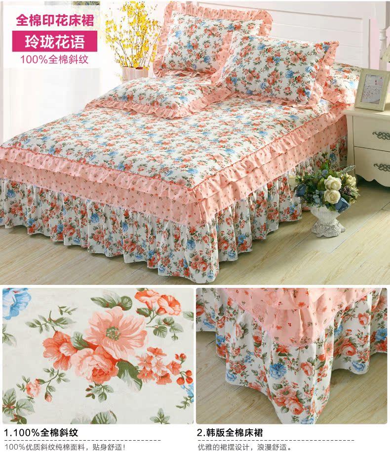 单层床裙2_25.jpg